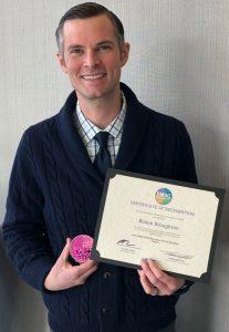Blaine Broughton, winner of the 2020 RMSC STEM Education Award in the PreK-6 category.